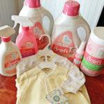 Dreft Baby Detergent *Giveaway*